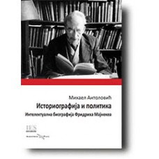 """Istoriografija i politika"" - Mihael Antolović"