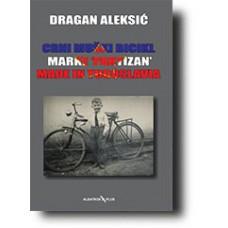 """Crni muški bicikl marke """"Partizan"""" made in Yugoslavia - Dragan Aleksić"""