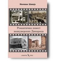 Romantična povest vankuverskih Dinaraca - Milovan Šavija