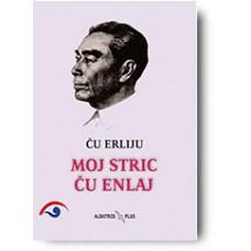 """Moj stric Ču Enlaj"" - Ču Erliju"