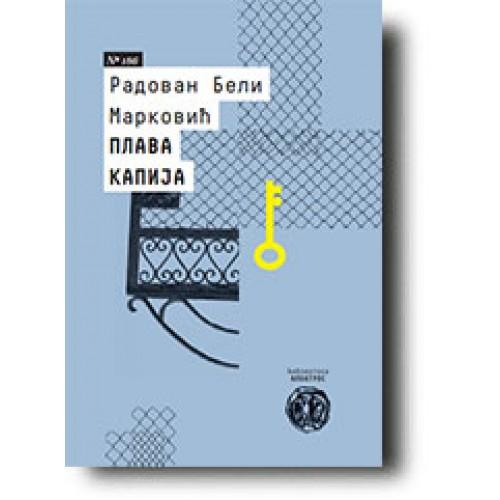 Plava kapija Autor: Radovan Beli Marković