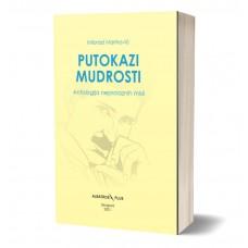 Putokazi mudrosti (antologija neprolaznih misli) - Milorad Marinović (priređivač)