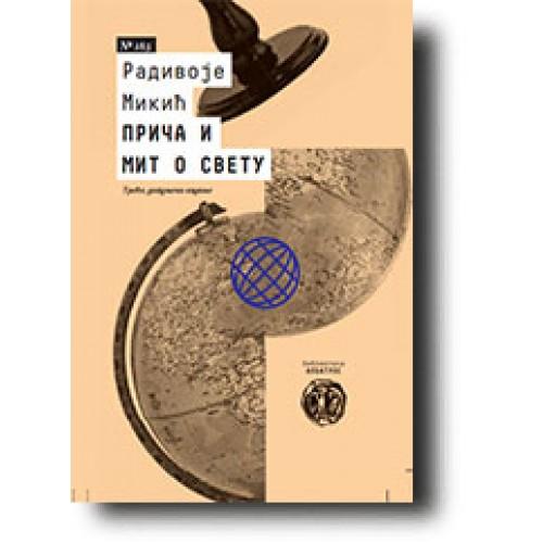 Priča i mit o svetu Autor: Radivoje Mikić