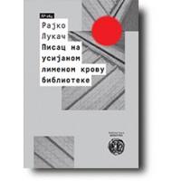 Pisac na usijanom limenom krovu biblioteke - Rajko Lukač