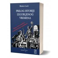 Prilog istoriji izgubljenog vremena - Darko Lazić