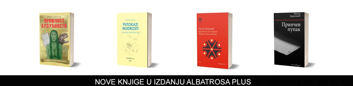Online prodavnica knjiga