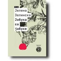 Jabuka sa jabuke - Jelena Zelinska