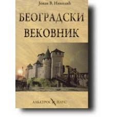 Beogradski vekovnik - Jovan V. Nikolić