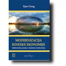 Modernizacija kineske ekonomije - Sjao Geng