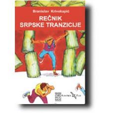 Rečnik tranzicije - Branislav Krivokapić