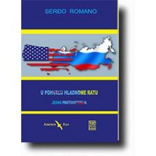 U pohvalu hladnome ratu - Serđo Romano