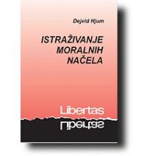 Istraživanje moralnih načela - Dejvid Hjum