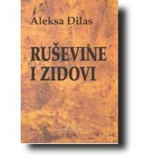Ruševine i zidovi - Aleksa Djilas